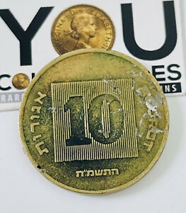 Israel 10 Agorot Coin Circulated - SCARCE - FREE POSTAGE