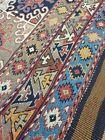 Handmade  old Caucasian Shahsavan Sumak Mafrash Panel Killim