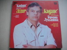 """Kadans Lukyanov Jazz """"lo que un resorte de nieve 'Cadence Lp!"""