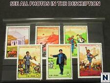 NobleSpirit No Reserve (Jms) Terrific China Prc Nos. 1084-1089 M&U Set =$133 Cv!