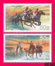 New listing ABKHAZIA 2018 Equestrian Sport Horse Racing Polo 2v MNH