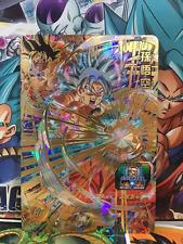 Son Goku UM1-17 UR Super Dragon Ball Heroes Mint Card SDBH
