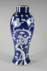 VINTAGE CHINESE BLUE AND WHITE VASE PLUM BLOSSOMS HAND PAINTED double rim mark
