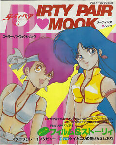 Dirty Pair Mook Anime Art Book (1986)