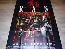 akira kurosawa RAN    !  affiche cinema samourai