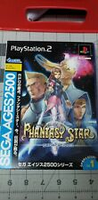 Sega Ages PS2 Phantasy Star Generations 1. Big box with new Sega Binder!!