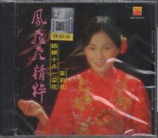 Feng Fei Fei / 鳳飛飛 - 精萃