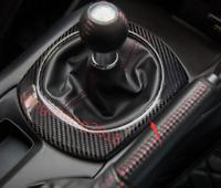 Carbon Fiber Inner Gear Shift Frame Cover Trim For Mazda MX5 ND5RC Miata