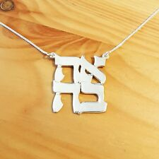 Large Hebrew Name Necklace / LOVE necklace and chain / AHAVA pendant / silver