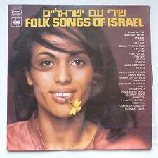 Folk songs of Israel  PARVARIM NAHAL SINGERS ALIZA AZIKRI   S64820
