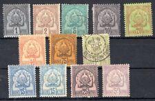 TUNISIE 1888 Yvert 9-17, 19-21 * meist sehr schön 530€(G0579