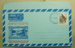 DR WHO 1961 NEW ZEALAND BURIED VILLAGE MT TARAWERA ERUPTION AEROGRAMME  C188962