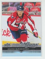 [75225] 2014-15 UPPER DECK YOUNG GUNS ANDRE BURAKOVSKY #467 RC