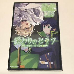 Used Seraph of the End Owari no Serafu Official Fan Book 108 Japan Anime Art F/S