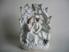 Ceramic Figurines British Date-Lined Ceramics