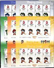 China PRC 2008 Olympiade Olympic Peking 5 versch. Kleinbogen Maskottchen **