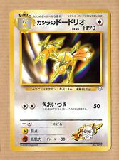 Japanese GUREN Town Gym Deck Blaine's Dodrio Card No.085 (9b)