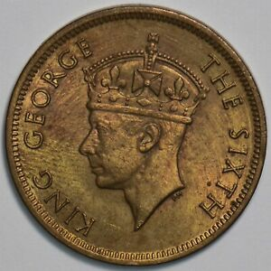 Seychelles 1948 5 Cents 197492 combine shipping
