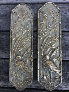 1 Pair Of Victorian Brass Door Plates 1877