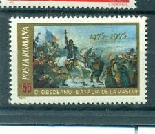 BATTAGLIA DI VASLUI - BATTLE OF VASLUI ROMANIA 1975 500th Yrs