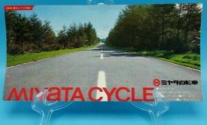 MIYATA BICYCLES 1970's Sales Literature Flyer Brochure 70s Eddy Merckx Jeunesse