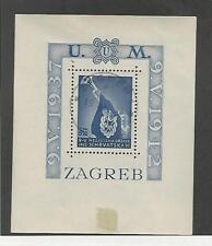 Croatia, Postage Stamp, #B18 Used Sheet, 1942 Flag