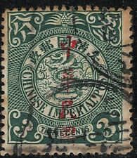China 1912 Sc#166 FINE USED error BROKEN CHARATERS