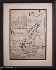 "Antique Japanese Woodblock, Seated Male Figure, ""T. Sakai"", Seikasai 3 of 3"