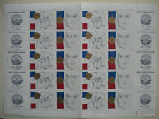 FRANCE 1981 PHILEXFRANCE complete sheet  vf MINT never hinged  SG 2415a
