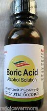 Boric Acid 3% Solution  Athlete's Foot & Most of Fungal & Yeast Infection 25 ml