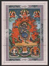 Bhutan 1969 - Mi-Nr. Block 31 A ** - MNH - Thangka - auf Seide