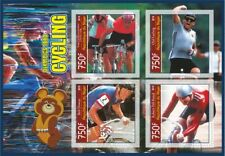 Stamps Olympic Games in Moscow 1980 Cycling