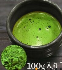 Organic powdered green tea powder 100 g  Japanese tea matcha From japan F/S