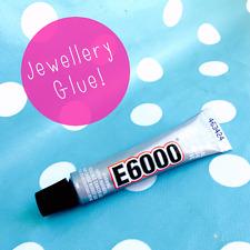 E6000 Jewellery Glue 0.18fl oz. 5.3m