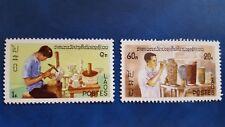 LAOS STAMPS 1977  MINR 448-450