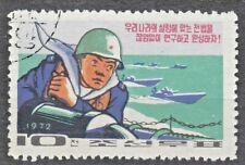 KOREA 1972 used SC#1084 10ch stamp, 6-Year Plan - Military, navy.