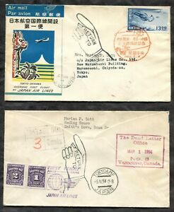 p429 - JAPAN 1954 Flight to Okinawa Cover. Canada DLO. Postage Due. Returned