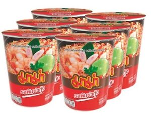 Pack of 6 X 60g Mama cup instant rice noodles shrimp prawn tom yum flavor hungry