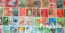 Japan 50 different stamps
