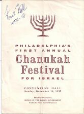 1955 Philadelphia's First Annual Chanukah Festival For Israel Fredric R. Mann