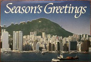 Season's Greetings, Chung Nam Metal Works Ltd. Hong Kong Greeting Card 1986