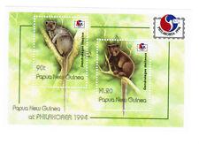 PNG Miniature Strip-Mint Never Hinged, 1994 Korean Philatelic Exhibition