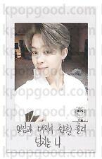 BTS bangtan boys fanpage at wings jacket profile shot jimin polaroid photocard