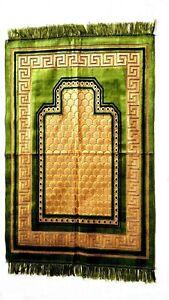 Prayer Carpet Prayer Mecca Namaz Islam Kibla Sejjada Oriental Koran Ramazan