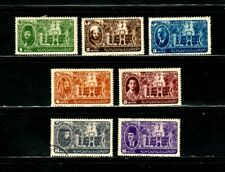 NO RESERVE AUCTION!!  Egypt stamps #258-264, full set, 1946