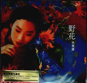 "Sandy Lam Wildflower 林憶蓮 黑膠碟 野花 12"" Vinyl LP Record Re-mastered NEW 沒有你還是愛你"