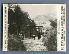 "Japan, Hakone Vintage silver print. Photo from the Series ""Gustav Boehm's,"