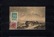 Postkarte aus Georgien, Aufdruckausgabe nach Frankfurt am Main 1922