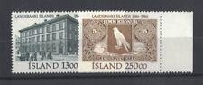 1986 Iceland National Bank SG 681/2 muh set 2