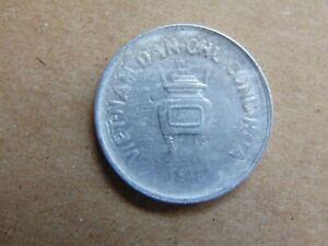Vietnam North 5 Hao Aluminum Coin 1946
